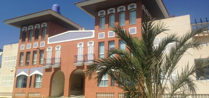 Lastminute Angebote nach Andalusien - Fergus Style Palacio Hotel