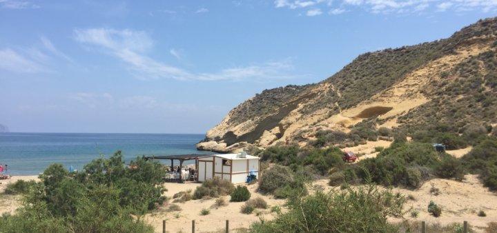 Playa Carolina in der Nähe von Aguilas